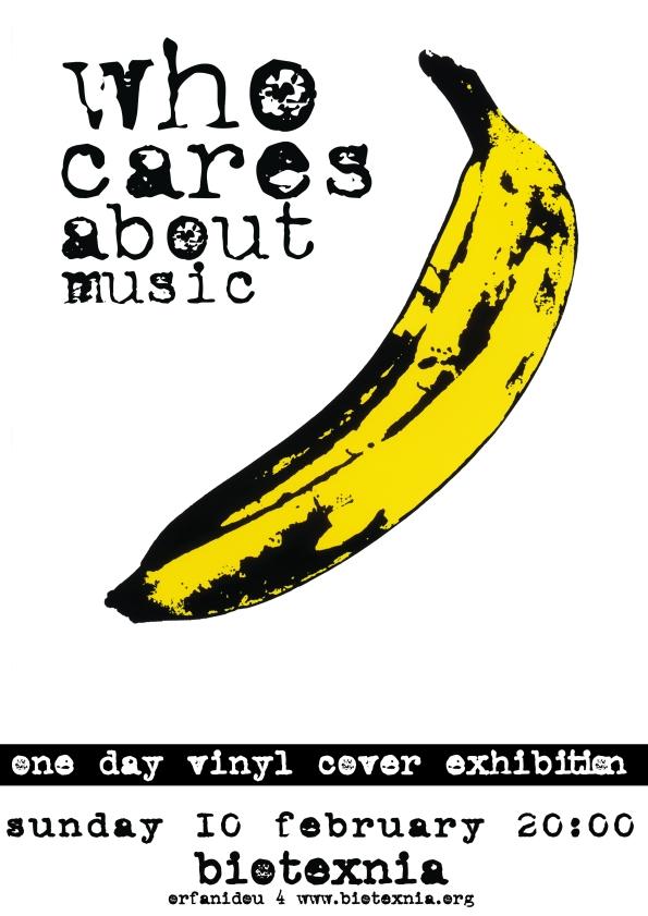 vinyl exhibition