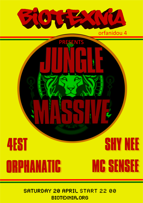 Junlge Is Massive 02 (yellow)