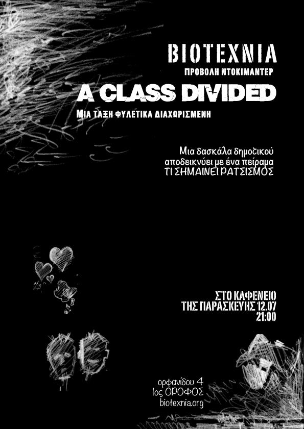 a class divided 1