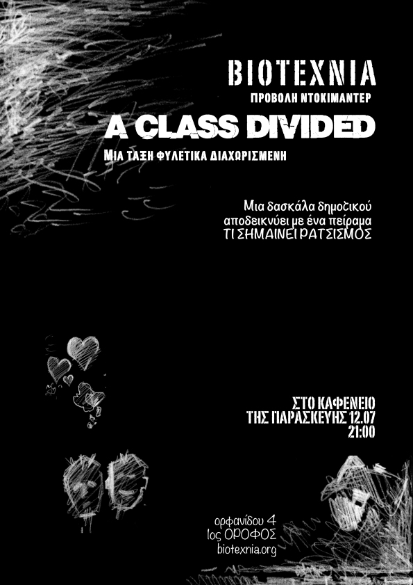 a class divided 1