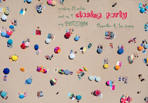 Τετάρτη 31/7 closing party