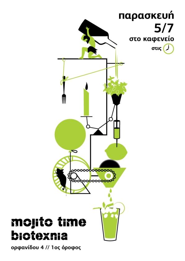 mojito_time_web