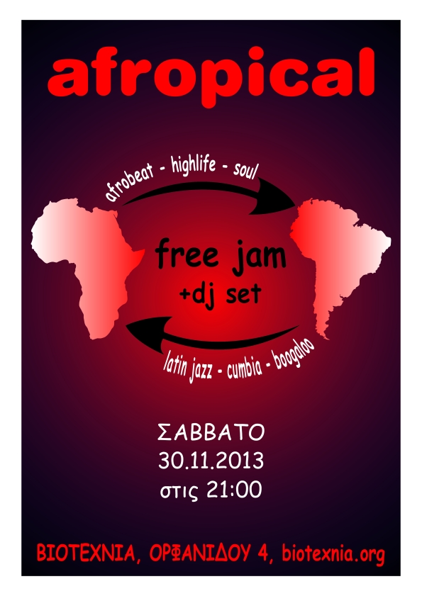 30/11 afro-tropical sounds dj set+free jam
