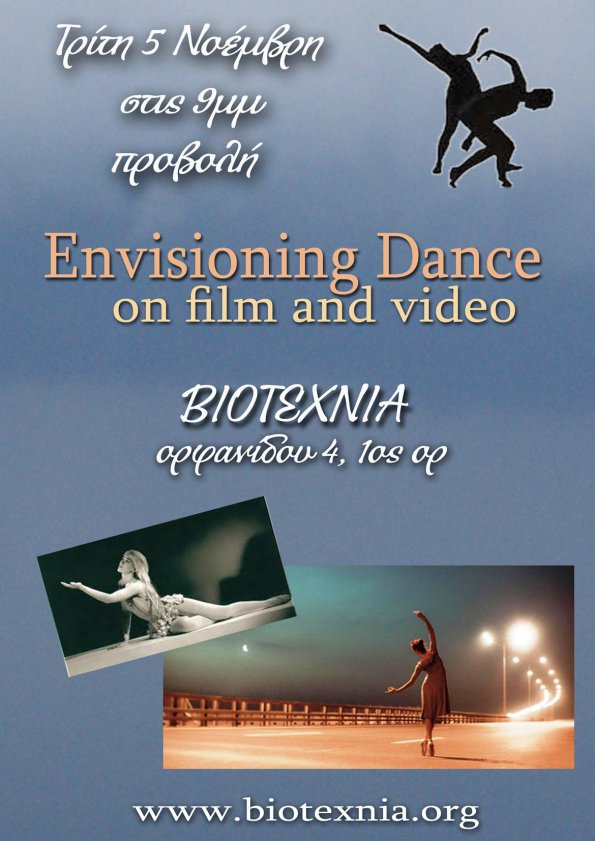 dance-history.web