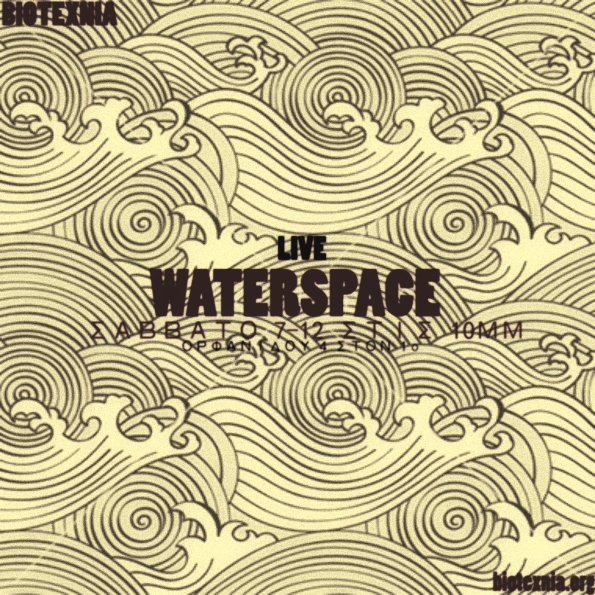 WATERSPACE_BIO_c