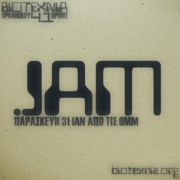 Free jam, Παρασκευή 31 Γενάρη