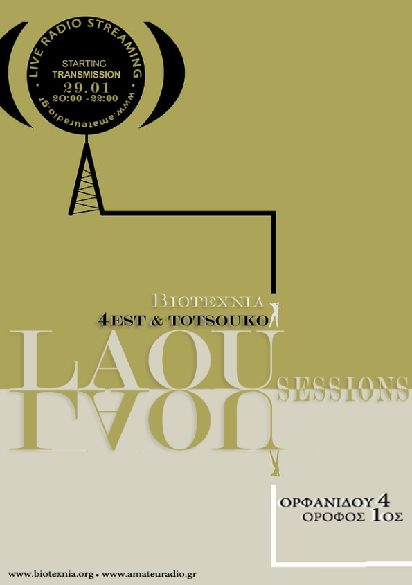 τετάρτη 29/1  laou-laou sessions by 4-est and totsuko