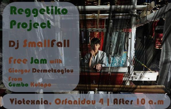 4/3 live reggetiko project+jam