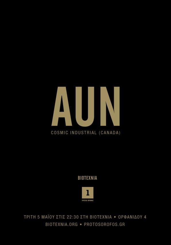 aun-poster