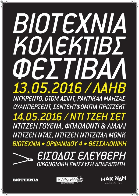 Biotexnia Fest 2016 print