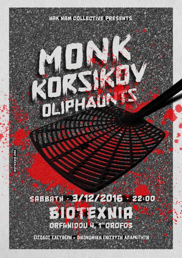 monk_korso_thess_web2