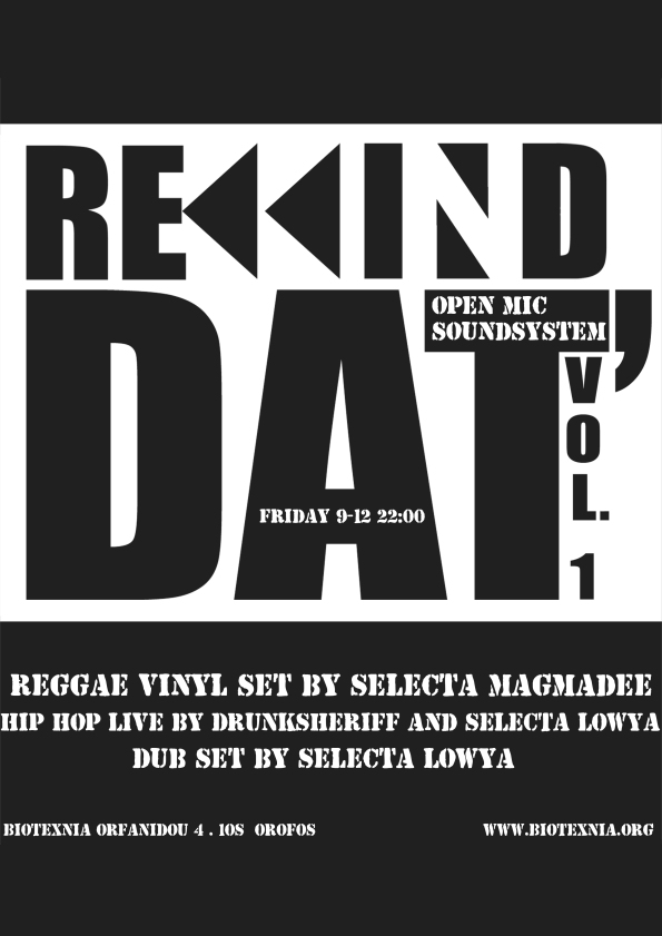 rewind-dat-vol-1final